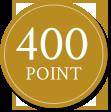 400 Point